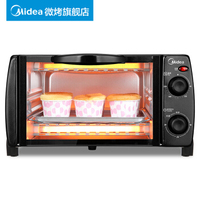 10L Mini Home Electric Oven Horizontal Stainless Steel Oven with Double Heating Tube Convection Oven Kitchen Baking Machine