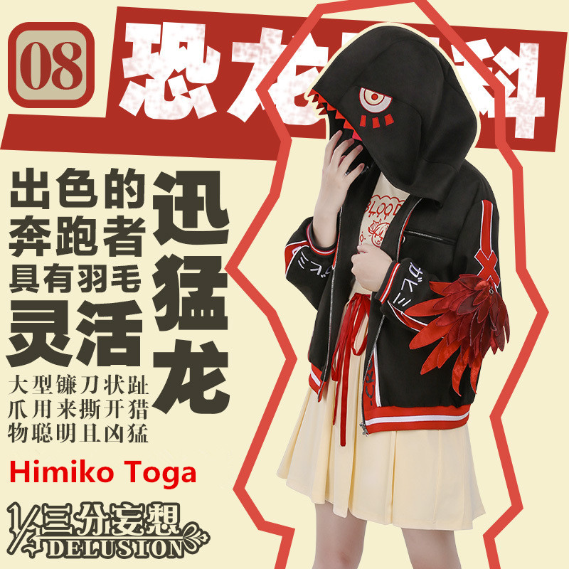 Anime! Boku no Hero Academia Himiko Toga Dinosaur Seris Lovely Uniform Cosplay Costume Fashion Daily Suit New Free Shipping