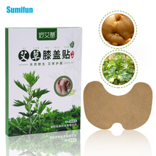 Sumifun 12pcs Herbal Knee Plaster Wormwood Extract Relieving Joint Ache Rheumatoid Arthritis Medical Patch C1604