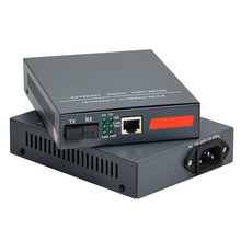 1 Pair Fast Media Ethernet Converter 10/100Mbps  Single-mode SC Fiber Optical Converter, Built-in Power Supply
