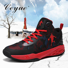 Ceyue мужская Баскетбольная Обувь Jordan обувь Midium Cut баскетбольные кроссовки спортивная обувь/тапки Basquetbol Basket Homme