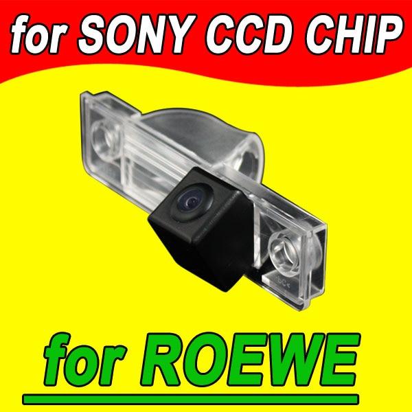 bil bagfra parkering baglæns kamera til Roewe 350 fra 2010 til 2012 - Bilelektronik