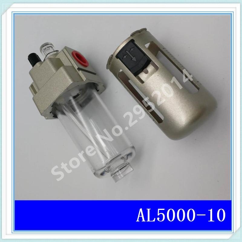 AL5000-10 G1 процессор источник газа масляного тумана