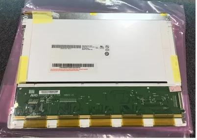 Original 10.4 inch industrial LCD screen G104SN02 V.1 free shipping цена