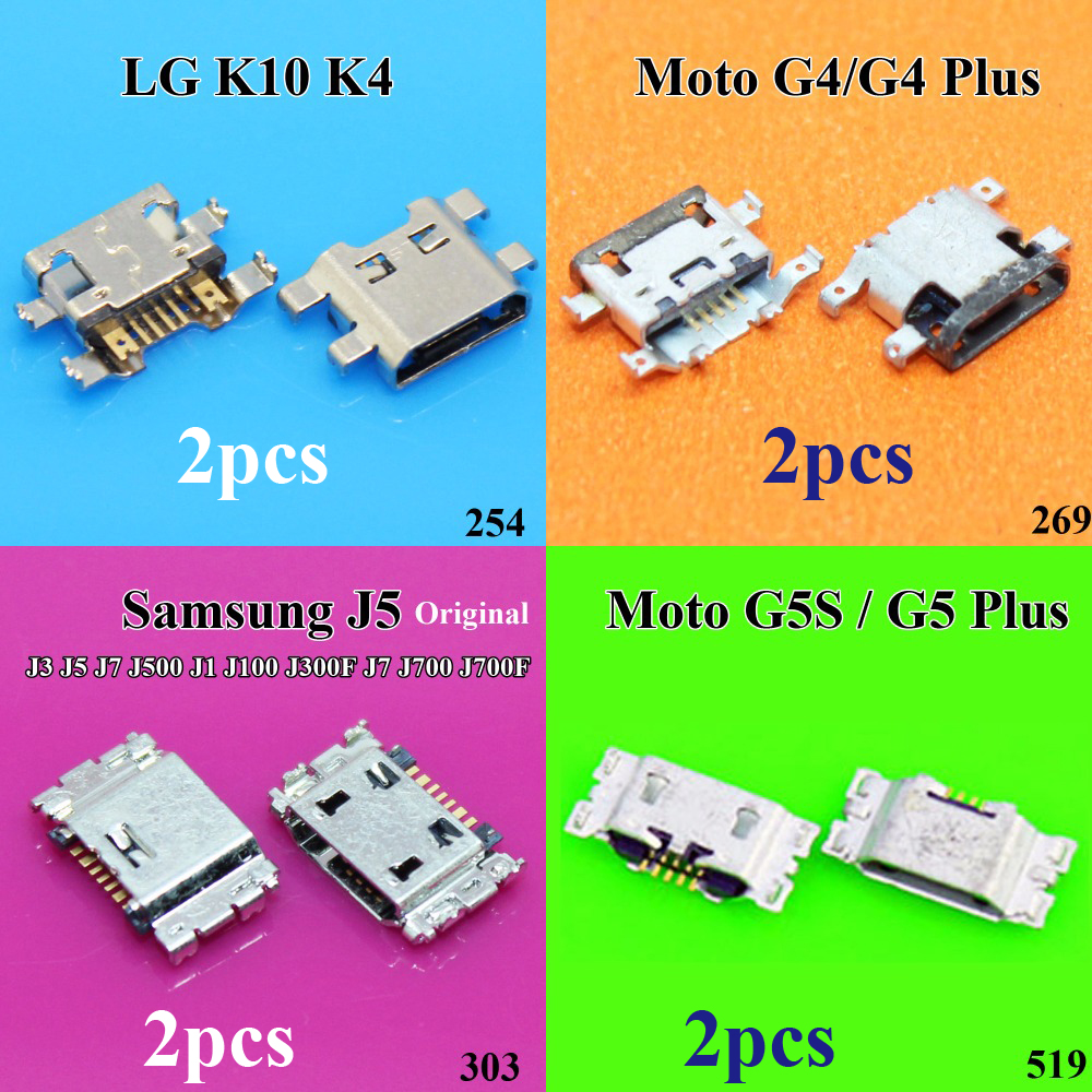 For MOTO G4 G5 Plus G5S XT1641 XT1644 Micro USB Jack Socket Connector Charging Port For Samsung J3 J5 J7 J500 J100 J300 LG K10