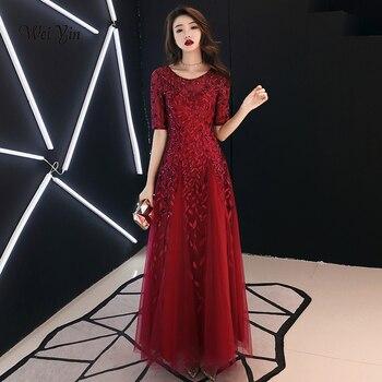 Bata Rojo Vino Noche Sexy Lujo Lentejuelas Weiyin Wy1134