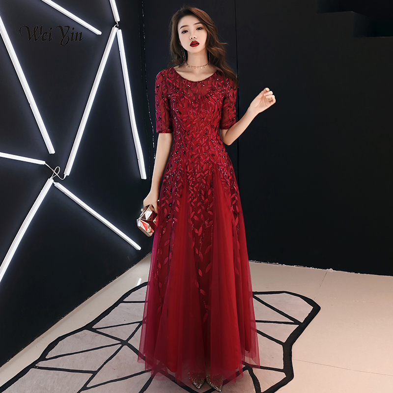 Weiyin 2019 Long Evening Dresses Robe De Soiree Sexy Luxury Wine Red Sequin Formal Party Dress Pom Gown WY1134