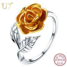 Женское Открытое кольцо из серебра 925 пробы sc275
