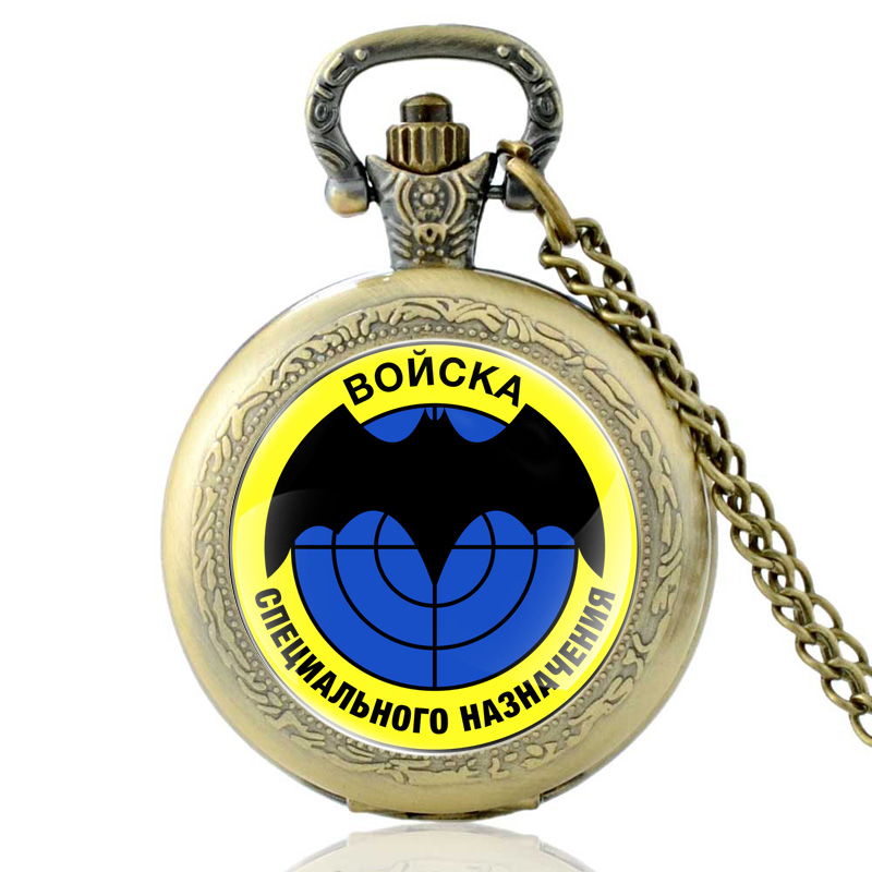 Vintage Bronze Russian Federation Special Forces Quartz Pocket Watch Retro Men Women Military Necklace Watches Gift