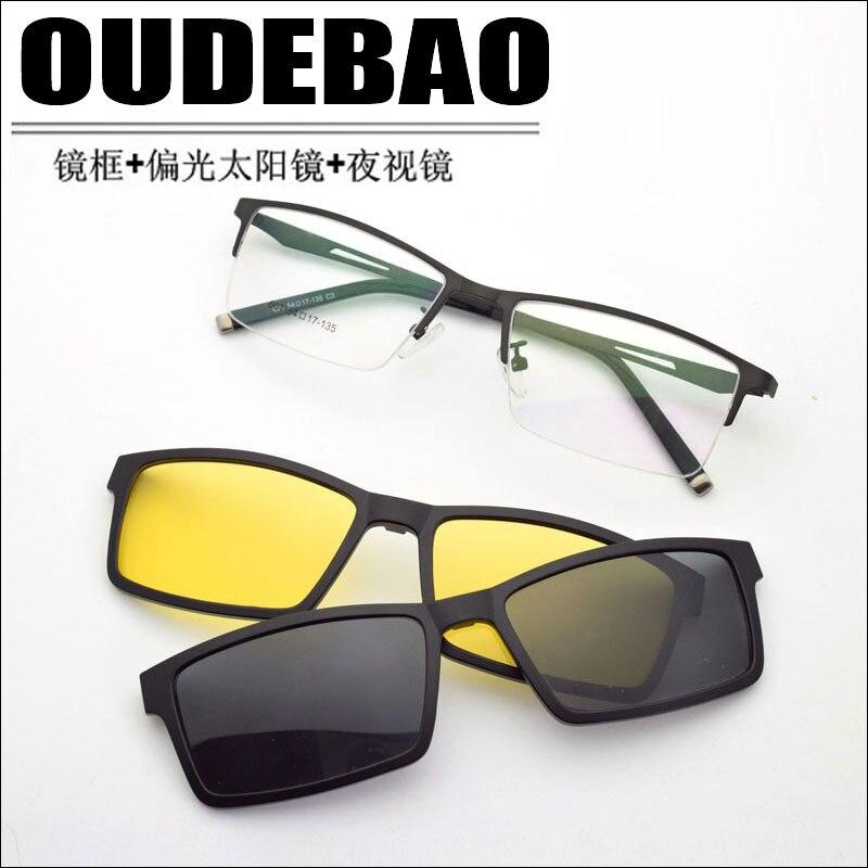 Box Alloy Frame Glasses Frame Polarized Clip Belt Myopia Glasses Male Sunglasses Night Vision Glasses Set