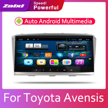 ZaiXi Android 2 Din Car radio Multimedia Video Player auto Stereo GPS MAP For Toyota Avensis 2003~2008 Media Navi Navigation