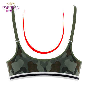 PAERLAN Front buckle without steel ring green camouflage female Sexy bra no trace vest-style small chest gather sexy lingerie