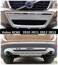 Front+Rear Bumper Protector Guard Skid Plate For Volvo XC60 2010 2011 2012 2013 High Quality ABS Chrome Auto Accessories