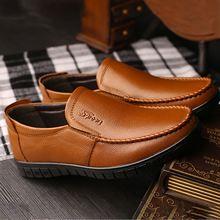 DCOS вычисляется Для мужчин лоферы из мягкой кожи 2018 сезон: весна–лето мужская повседневная обувь из натуральной кожи мокасины плоской подошве; дышащая обувь для вождения