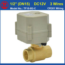 "1/2"" (DN15) Electric Ball Valve DC12V 3 Wires BSP Or NPT Thread 1.0Mpa For HVAC Heating Water Control Systems"