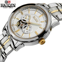 HAIQIN New Glory 2016 mens watches top brand luxury Famous Male Clock automatic mechanical watch Waterproof  High-end watch men