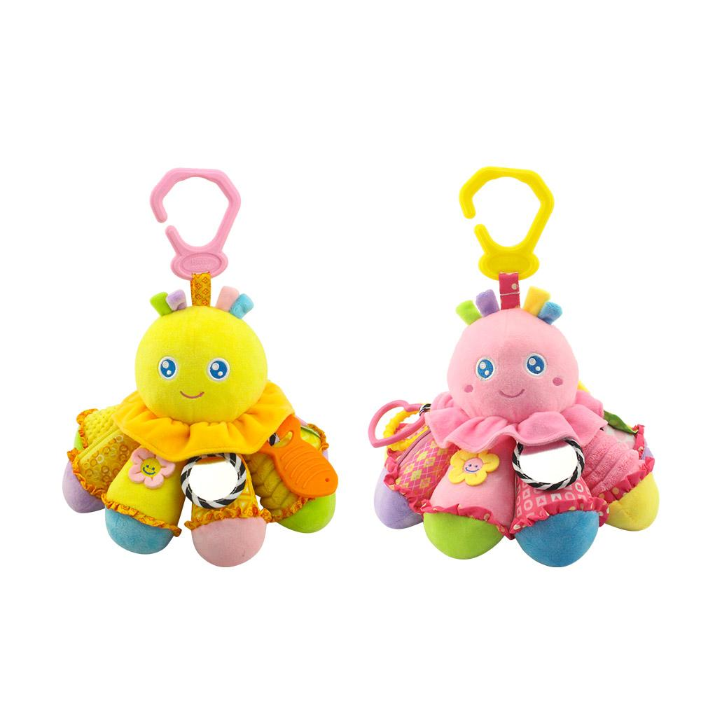 New Cute Octopus Plush Doll Infant Intelligence Development Manual Brain Plush Toy Doll Baby Sleep Comfort Toy