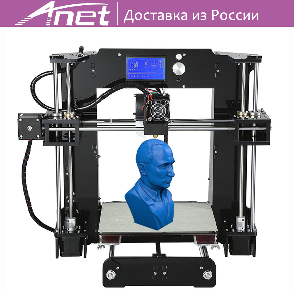 2016 high precision printer 3d Anet A6 Combine i3 with 0 2mm nozzle 2 plastic 16GB