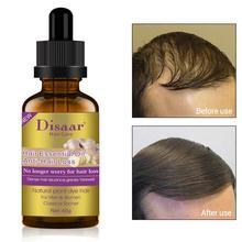 40ml Unisex Moisturizing Nourish Scalp Smooth Dry Repair Treatment Hair Care Oil Hot Sale