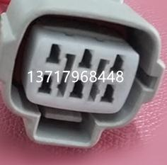 1PCS FOR Camry / Crown / Reiz air conditioner compressor air pump plug switch plug connector spa hot tub bath pump blower air switch for china lx pump air switch