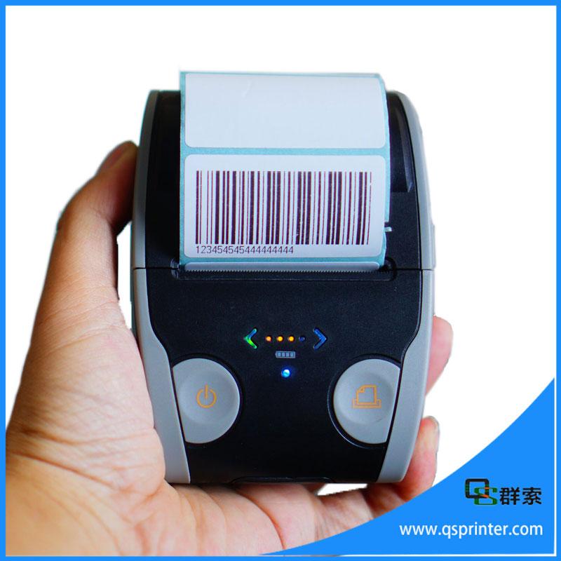 Portable 58mm Thermal Bluetooth Label Printer Barcode Printer