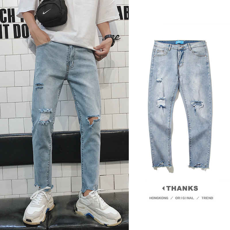 2018 Summer New Mens Fashion Personality Simple Solid Color Thin Section Hole Nine Points Stretch Feet Jeans Casual Youth