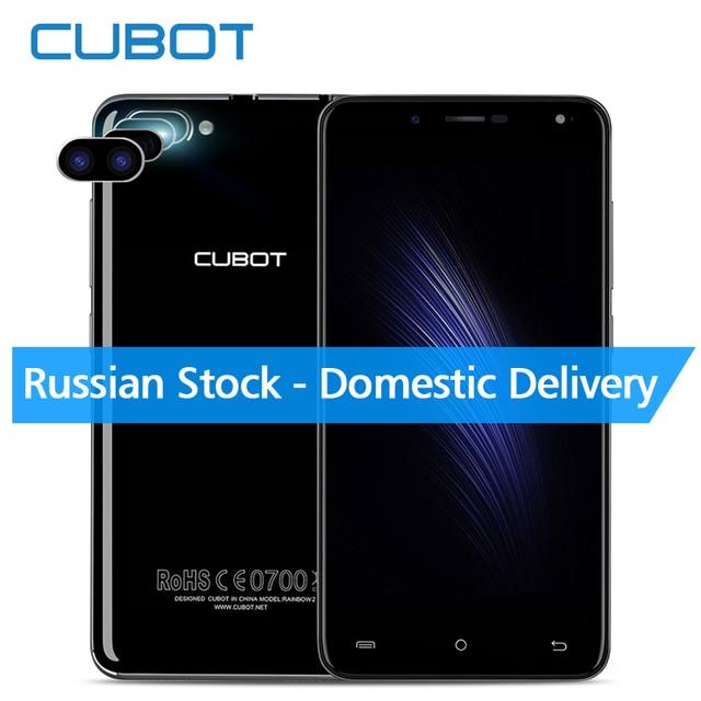 Оригинал Cubot Радуга 2 Dual Задняя Камера Мобильного Телефона MTK6580A Quad Core 5.0 Дюймов HD Смартфон Android 7.0 1 Г + 16 Г Сотовый телефоны