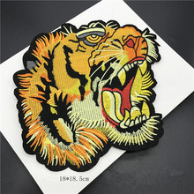 5Pcs/lot Big Tiger Head Embroidered Patch Applique Fabric Iron On Clothes Sweater Coat Decorate Accessory Pathwork Diy 18*18.5CM