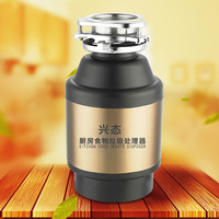 Home Kitchen Electric Food Disposer Waste Garbage Processor Grinding Machine 370W New Kitchen Helper Appliance Easy Installation