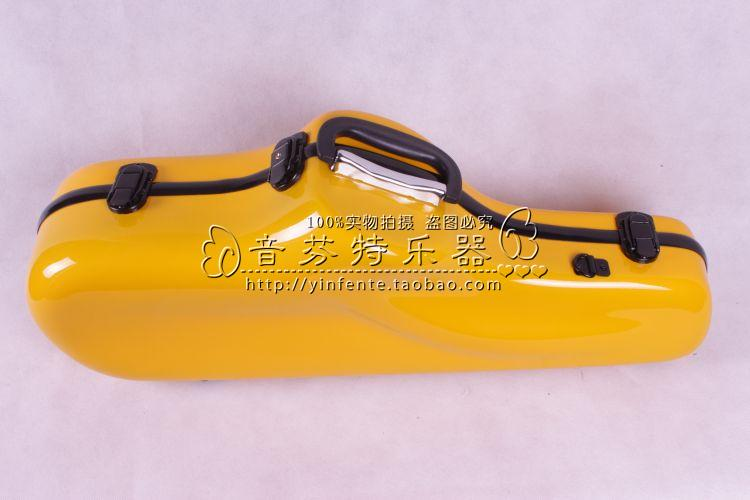 ФОТО sax Case Fiber Glass Tenor saxophone box glazed steel box