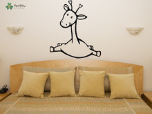 YOYOYU Vinyl Wall Decal Cartoon Giraffe Animal Childlike Cute Kids Room Bedroom Home Decoration Stickers FD166