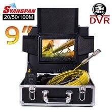 """SYANSPAN 20/50/100M ท่อตรวจสอบกล้องวิดีโอ, 8GB TF Card DVR IP68 ท่อระบายน้ำท่อ Endoscope อุตสาหกรรม 9 """"Monitor"""