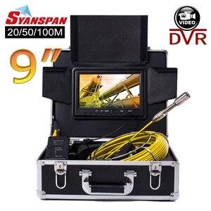 """Image 1 - SYANSPAN 20/50/100M inspekcja rur kamera wideo, 8GB TF karty DVR IP68 odpływ kanalizacji rurociągu przemysłowy endoskop z 9 """"Monitor"""