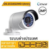HIK DS 2CD2022WD I 4mm Original English Version IP Camera 2MP ONVIF POE P2P Outdoor Security