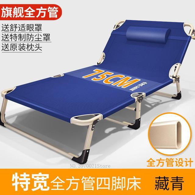 Fantastic Us 57 94 20 Off Portable Folding Nap Bed Camping Cot Weight Capacity To 300 Lbs Fold Camping Cot Great For Camping Traveling And Home Lounging In Unemploymentrelief Wooden Chair Designs For Living Room Unemploymentrelieforg
