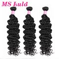 Unprocessed Human hair 3pcs MS Lula Italian Curl 7A Grade Brazilian Virgin Hair Curly Weave Human Hair No Split ends