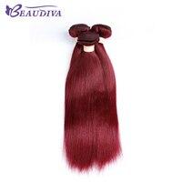 Beaudiva предварительно Цветной Бразильский прямые волосы 99j бордовый шелковистая прямая 3 шт. Цветной пучки волос прямо бразильский волос