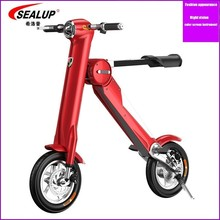 SEALUP Electric Power Skate Vehicle Fold Electric Power Bicycle Step By Step Vehicle Portable Mini Adult A Storage Battery Car