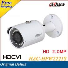 DAHUA Security Camera CCTV 2MP FULL HD WDR HDCVI IR Bullet Camera IP67 Without Logo HAC-HFW2221S