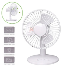 USB Shaking Head Rotation Fan Ultra-quiet Household Appliances Office Desktop Fan 2 Speed Metal Design USB Fan Cooling Gadgets