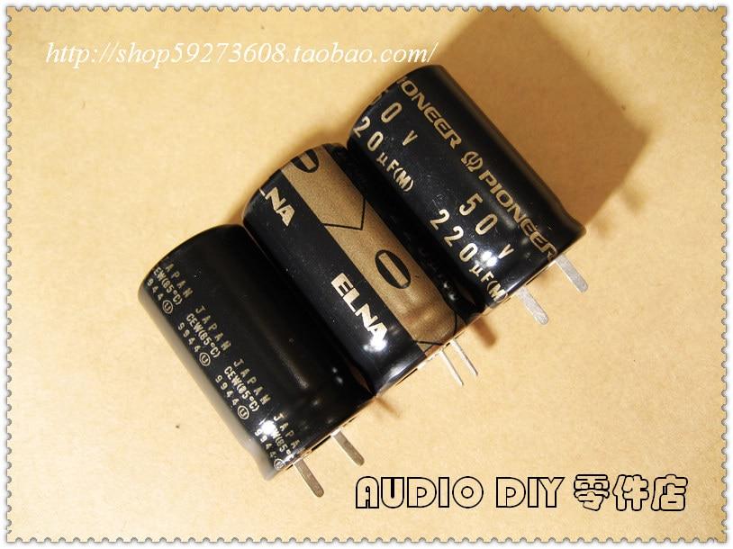 10pcs/30pcs ELNA (Vanguard Pioneer Custom Products) 220uF/50V Audio Electrolytic Capacitor (Japan Origl Box) Free Shipping
