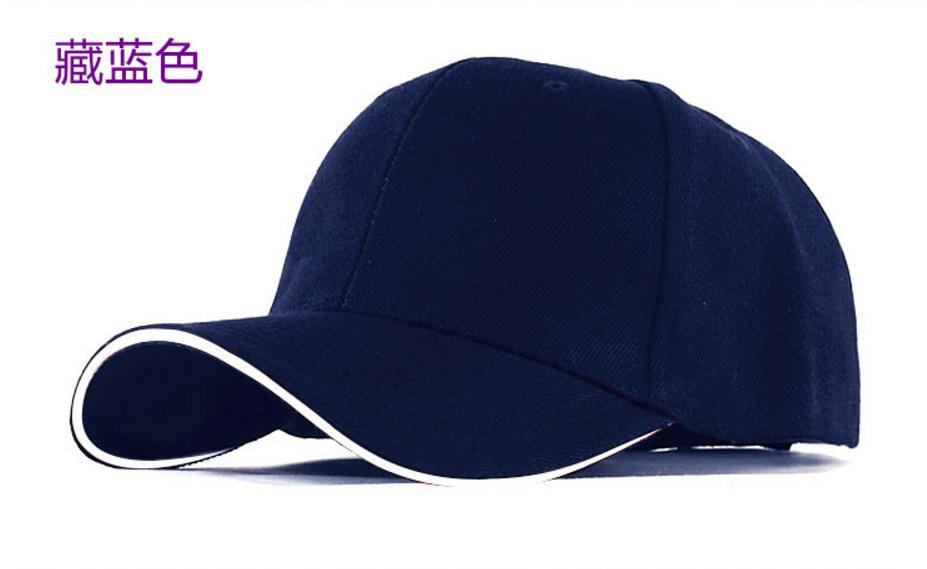 Zilvervezel straling hoge beschermende baseball cap, hoofd elektromagnetische straling bestendige cap, zilvervezel EMF afscherming deksel.