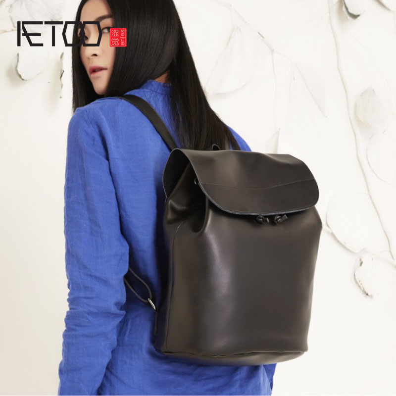 AETOO Original handmade soft head layer cow leather big bag shoulder travel bag leisure  backpack computerAETOO Original handmade soft head layer cow leather big bag shoulder travel bag leisure  backpack computer