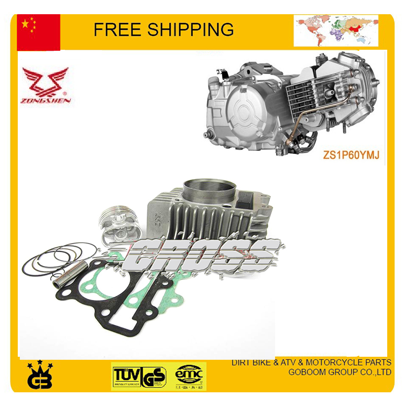 ZONGSHEN W155 150cc 155cc 160cc engine cylinder piston ring pin gasket DHZ HK160R xmotos piterspro KAYO BSE dirt pit bike parts rouge cream губная помада r34 call girl