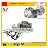 ZONGSHEN W155 150cc 155cc 160cc Engine Cylinder Piston Ring Pin Gasket DHZ HK160R Xmotos Piterspro KAYO