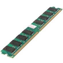 8G (4 x 2G) RAM Memory DDR2-667 MHZ PC2-5300 DIMM Desktop PC 240 Pin