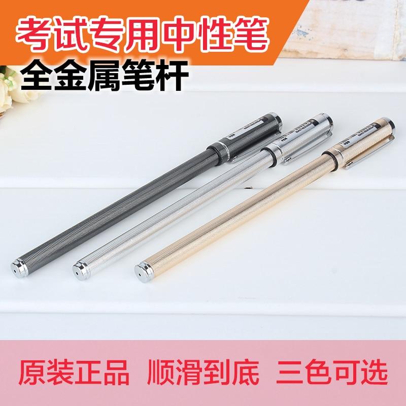 unisex h999 pure metal black needle pen 0.5mm 20pcs/lot 20pcs lot ls30 to252