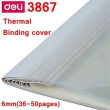 [ReadStar]10PCS/LOT Deli 3867 thermal binding cover A4 Glue binding cover 6mm (36-50 pages) thermal binding machine cover