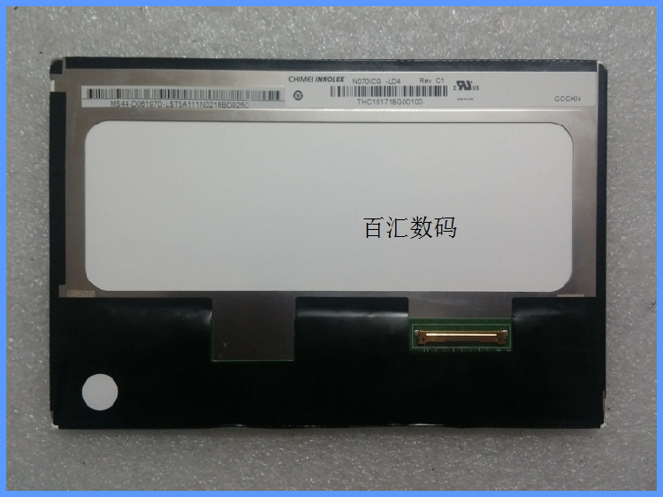 Free shipping CMO LD4 original N070ICG-LD1 7 inch screen IPS 1280X800 LCD screen free shipping original 9 inch lcd screen cable numbers kr090lb3s 1030300647 40pin