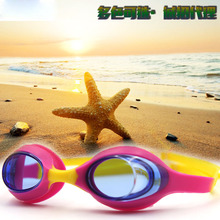 Brand New Professional Anti-Fog/Breaking UV Adjustable Swimming Goggles men women Waterproof silicone glasses CHILDREN Eyewear